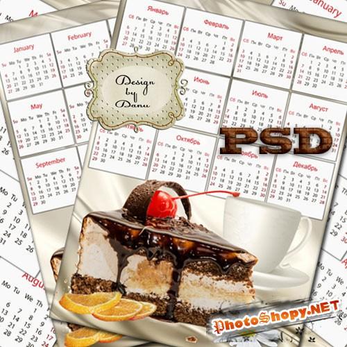 Календарь на 2013 год - Праздничный тортик