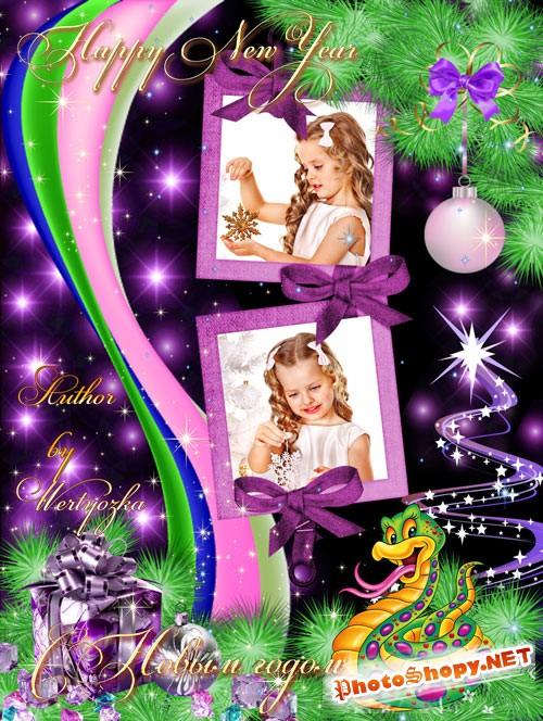 Новогодняя рамка для фотошопа - Волшебство стучится в дверь ждут подарков все теперь