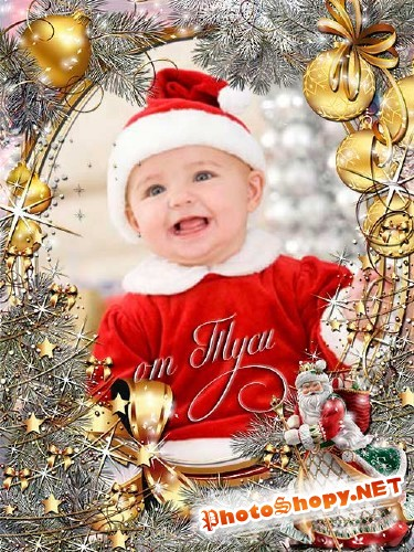 Новогодняя рамка для фото - Желаю новогодних вам чудес и чтобы все, как в сказке, получилось