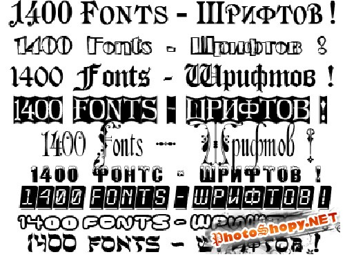 1400 Russian Cyrillic fonts