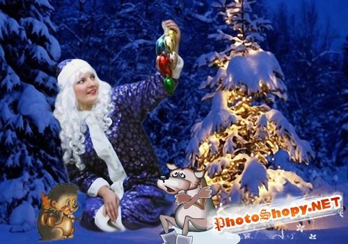 Женский шаблон для фотошопа - Новогодний сюрприз
