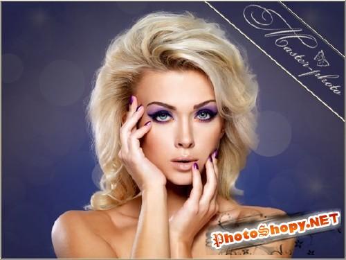 Женский шаблон для фотошопа - Гламурная блондинка