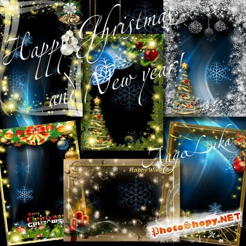Сборник рождественских и новогодних фоторамок - Ёлка в гости к нам пришла, Новый год нам принесла