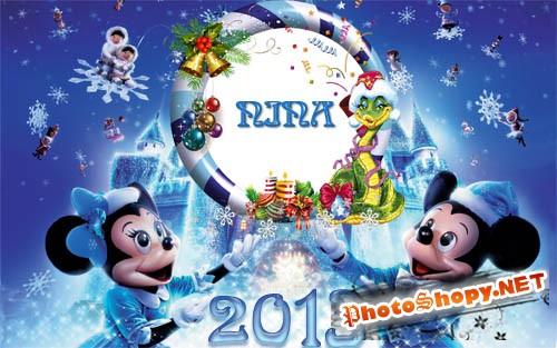 Рамка для фотошоп-Новый год с Диснейленд