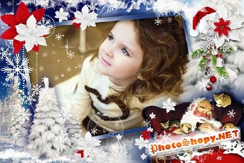 Рамка для photoshop - Доброй ночи, дед Мороз