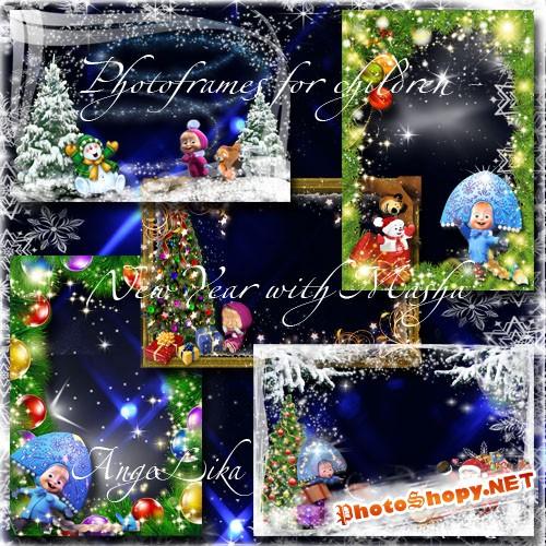 Сборник зимних фоторамок для детей - Новый год с Машей