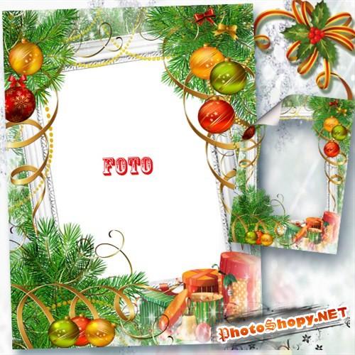 Новогодняя фоторамка - С Новым годом!