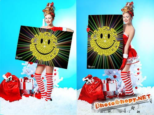 Шаблон для фотомонтажа - улыбнись