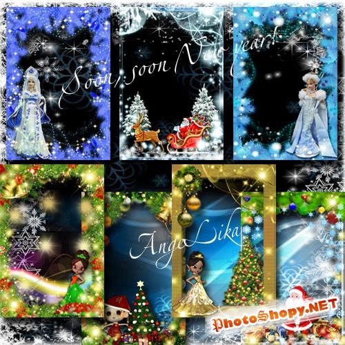 Сборник праздничных фоторамок для детей - Скоро, скоро Новый год, скоро Дед Мороз придет