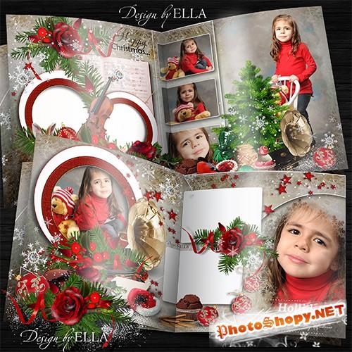 Новогодняя фотокнига-Веселый праздник Рождества