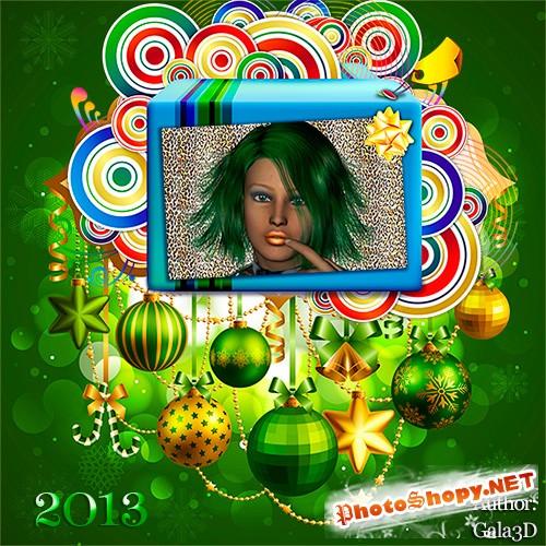 Новогодняя рамка для фото-Скоро Новый год!