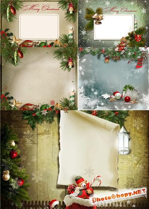 Растровый клипарт - Рождественские поздравительные фоны
