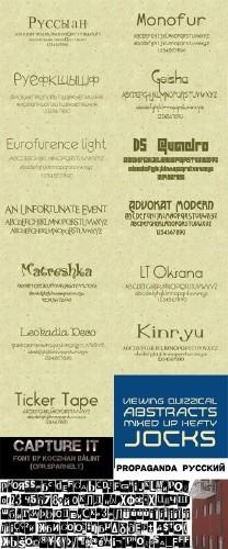 Декоративные шрифты с кириллицей