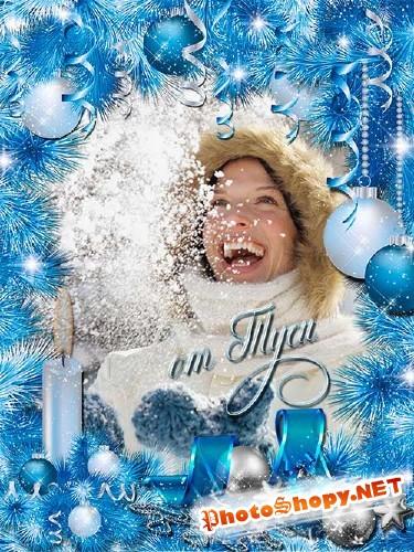 Новогодняя рамка для фото - Зажигает свечи Новый Год