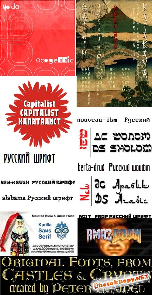 Decorative Cyrillic and Latin Fonts