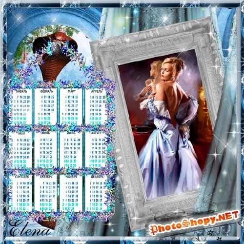 Новогодний календарь рамка на 2013 год - Новый год тебя теплом любви согреет