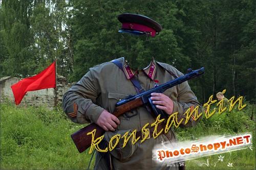 Шаблон для фотошопа - Командир красной армии.
