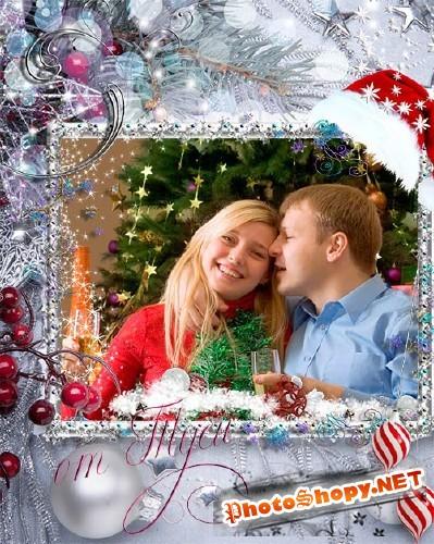 Новогодняя рамка для фото - Желаю, чтобы дед Мороз мешок со счастьем вам принес!