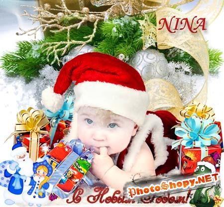 Шаблон для фотошопа - Новогодний малыш