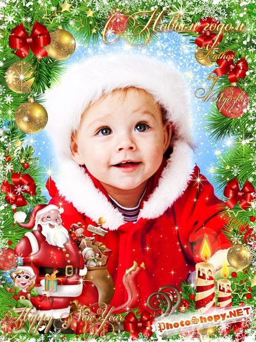Новогодняя рамка для фотошопа - Кто о волшебстве не забывает Новый год удачу принесет