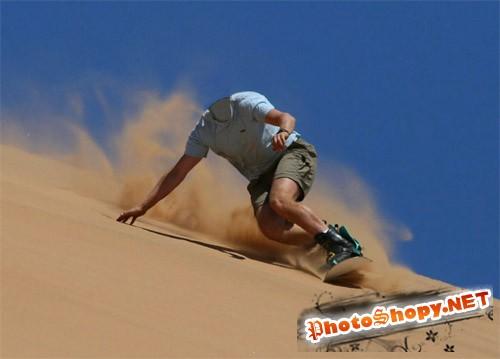 Шаблон мужской - серфинг на песке