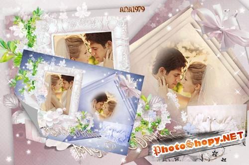 Рамка для фотошопа - My wedding