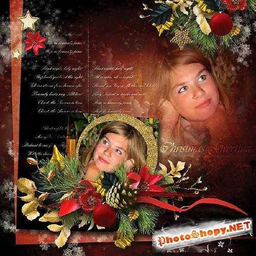 Новогодний скрап-набор - Безмолвная ночь