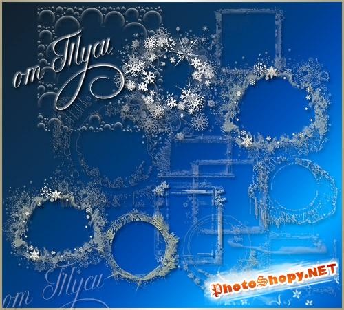 Новогодние рамки вырезы для фото - Белоснежное чудо