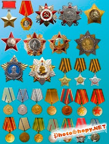 Растровый клипарт  -  Ордена и медали!