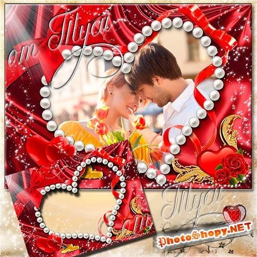 Рамка для фото - Одно сердце на двоих