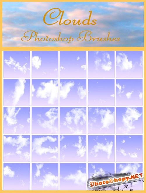 Пушистые облака: кисточки для Photoshop