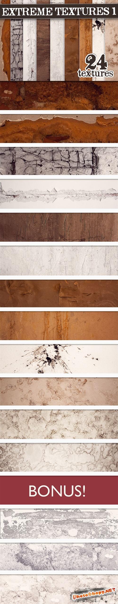Designtnt - Extreme Textures Set 1