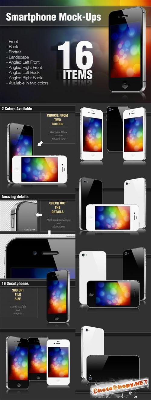 Designtnt - Premium Smartphone PS Mock-ups