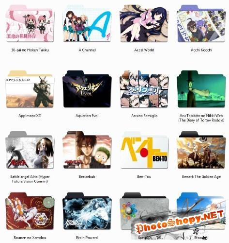 Очаровательные аниме иконки