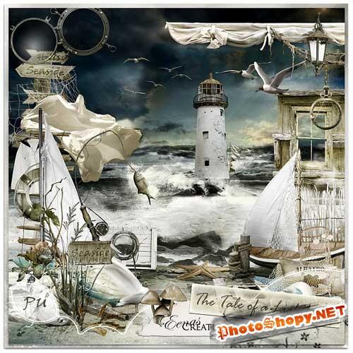 Морской скрап-набор - Сказка о маяке