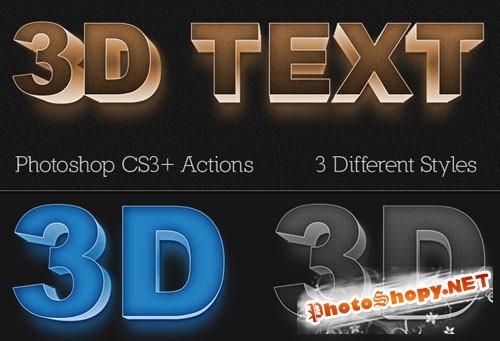 Designtnt -  PS 3D Generator Action