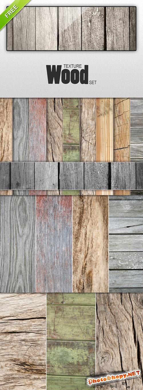 Designtnt - Wood Textures