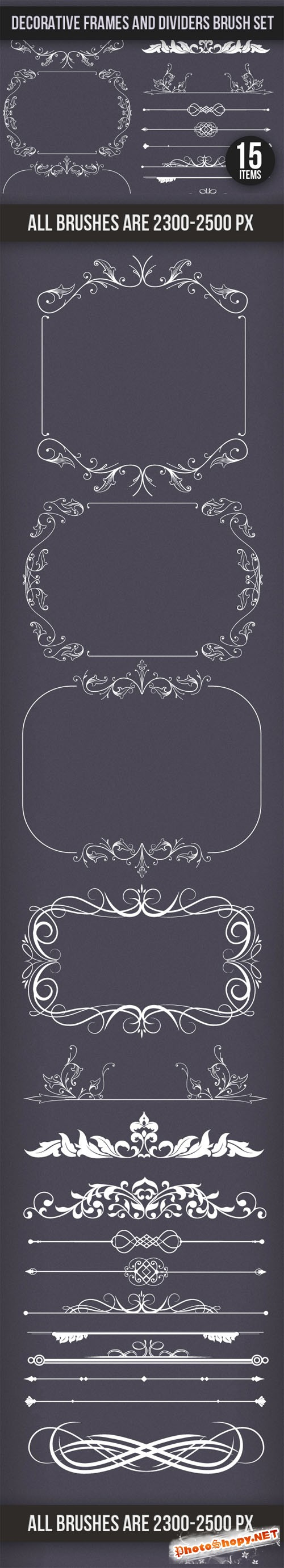 Designtnt - Decoration Frames and Dividers PS Brushes