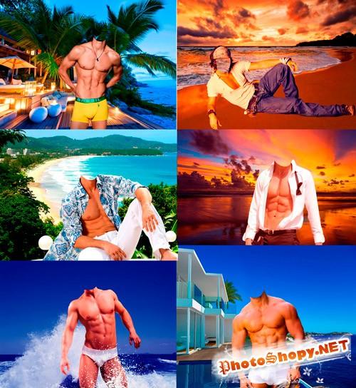 Шаблоны для фотошопа  - Мужчины на отдыхе