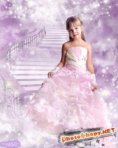 Шаблон для фото - Принцесса в чудесном розовом платье