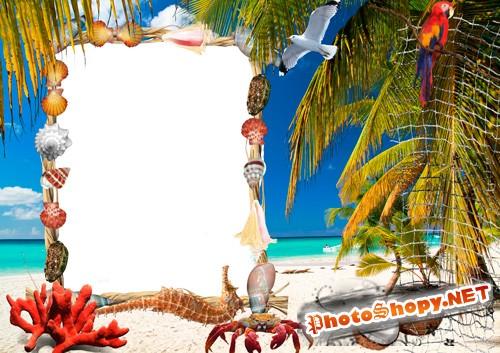 Рамка для для фото  - Отдых у моря