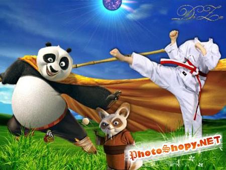 Шаблон для фотошоп - Кунг фу Панда!