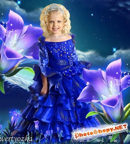 Шаблон для фотошоп - Девочка в сказочных цветах!