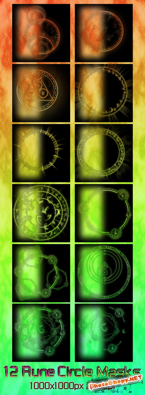 12 Rune Circle Masks PNG Clipart