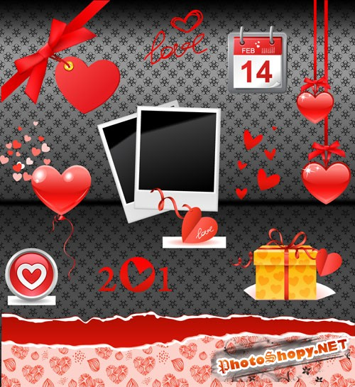 Happy Valentine's Day PNG Clipart #2