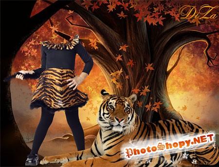 Шаблон для фотошоп - Тигринная семейка
