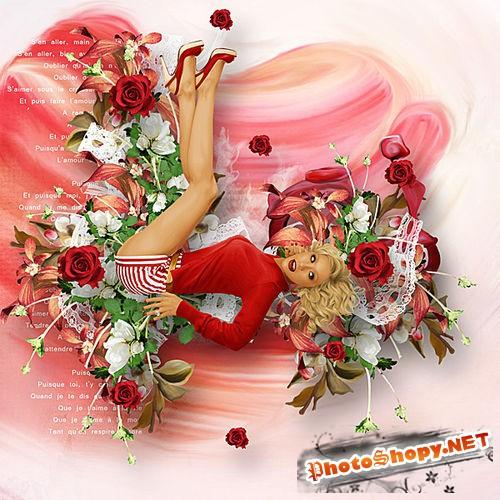 Романтический набор для скрапбукинга - Полюби меня