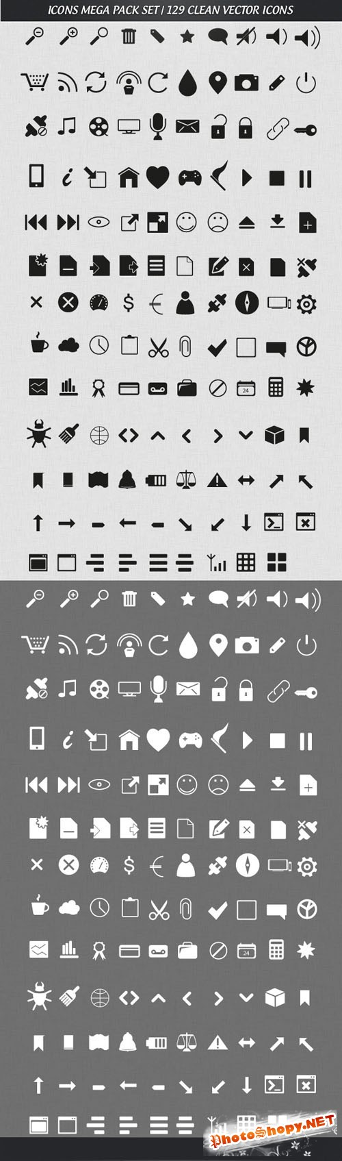 129 Clean Vector Icons Mega Pack
