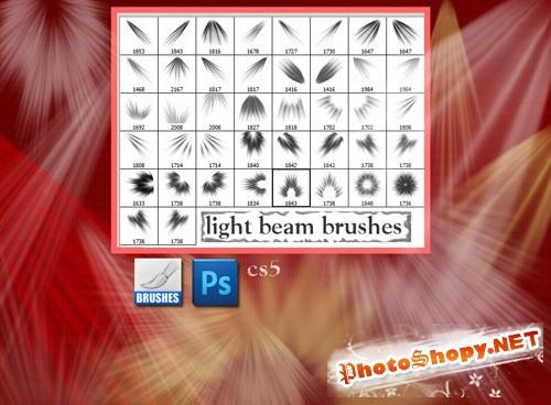 Light Beam Photoshop Brushes