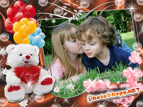 Рамка для детских фото - Дети — счастье всей земли